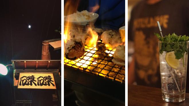 Rock club ⇨ Bbq joint ⇨ Sake bar