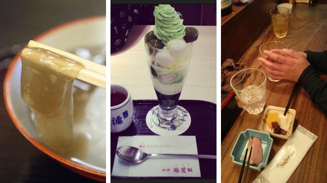 Wagashi place ⇨ Japanese restaurant ⇨ Pub