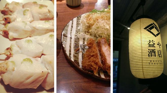 Japanese restaurant ⇨ Tonkatsu restaurant ⇨ Bar
