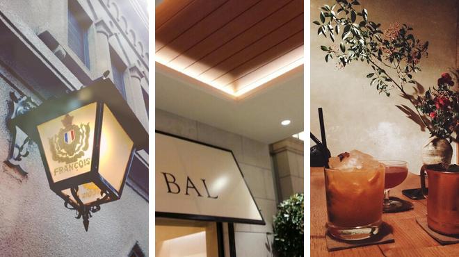 Tea room ⇨ Mall ⇨ Bar