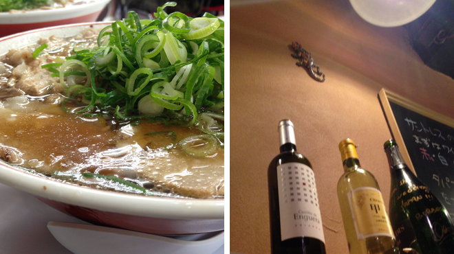 Ramen / noodle house ⇨ Bar