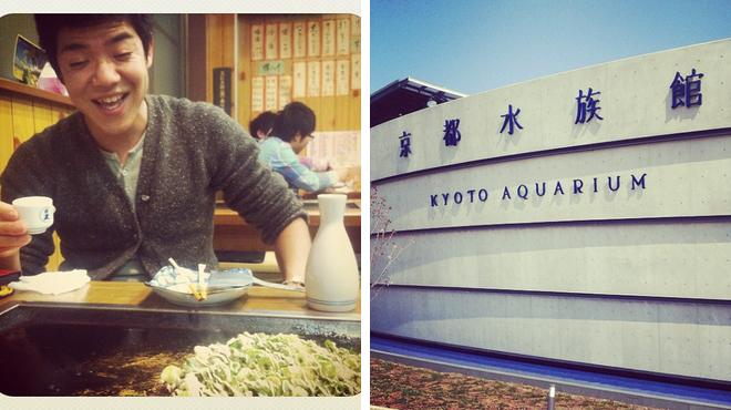 Japanese restaurant ⇨ Marine Exhibits