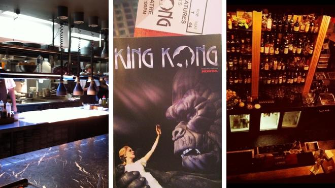 Greek restaurant ⇨ Theater ⇨ Delicious Cocktails