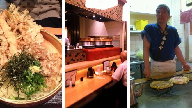 Udon restaurant ⇨ Japanese restaurant ⇨ Okonomiyaki restaurant