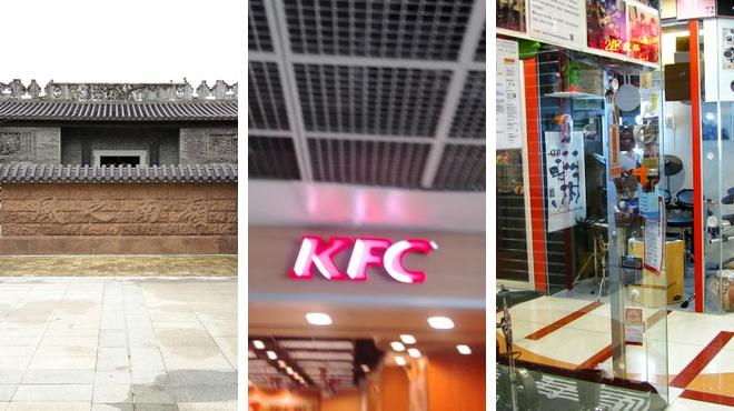 Park ⇨ Restaurant ⇨ Shopping mall