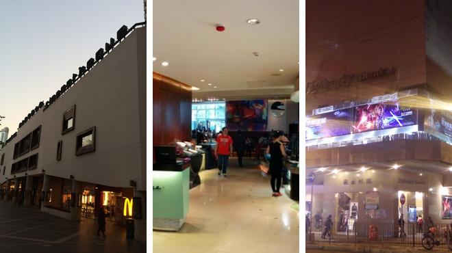 Movie theater ⇨ Restaurant ⇨ Movie theater