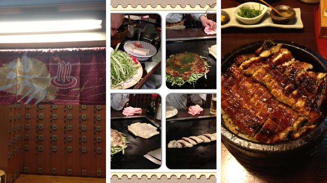 Bath house ⇨ Japanese restaurant ⇨ Unagi restaurant