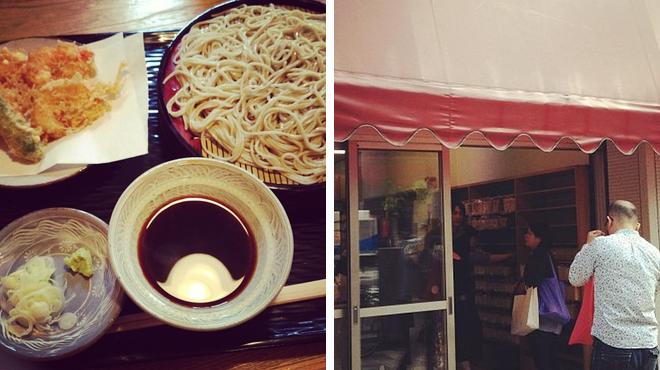 Japanese restaurant ⇨ Japanese restaurant ⇨ Bakeries