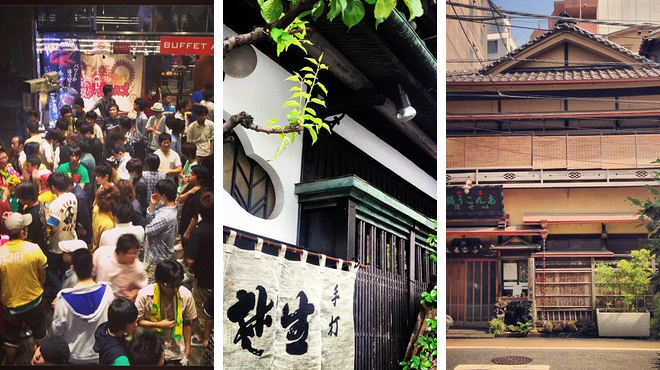 Theater ⇨ Japanese restaurant ⇨ Nabe restaurant