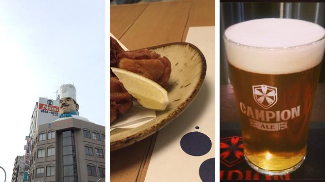 Mall ⇨ Japanese restaurant ⇨ Pub