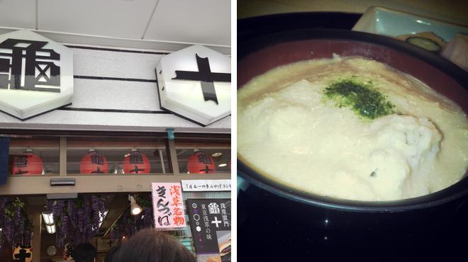 Wagashi place ⇨ Japanese restaurant ⇨ Vietnamese restaurant