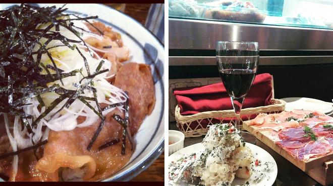 Japanese restaurant ⇨ Unagi restaurant ⇨ Wine bars
