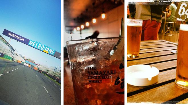 Racetrack ⇨ Japanese restaurant ⇨ Bar