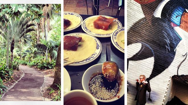 Garden ⇨ Chinese restaurant ⇨ Lounge
