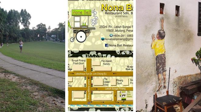 Park ⇨ Indonesian restaurant ⇨ Admire local art
