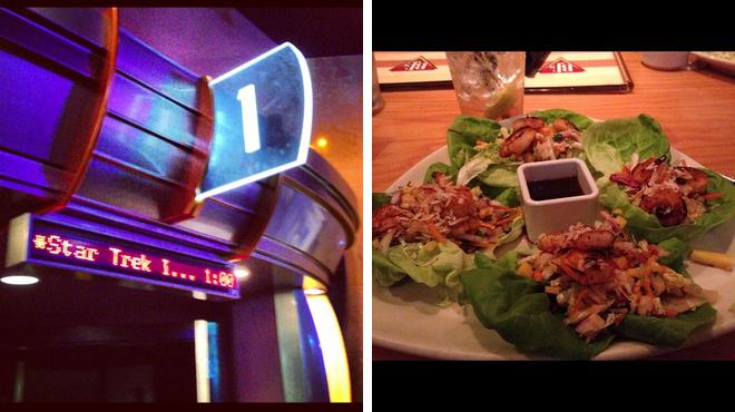 Catch a movie ⇨ American restaurant