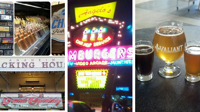 Learn about history ⇨ Burger joint ⇨ Brewery