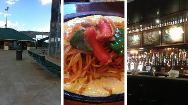 Baseball field ⇨ Pizza place ⇨ Pub