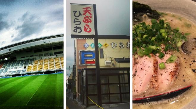 Soccer field ⇨ Japanese restaurant ⇨ Ramen restaurant