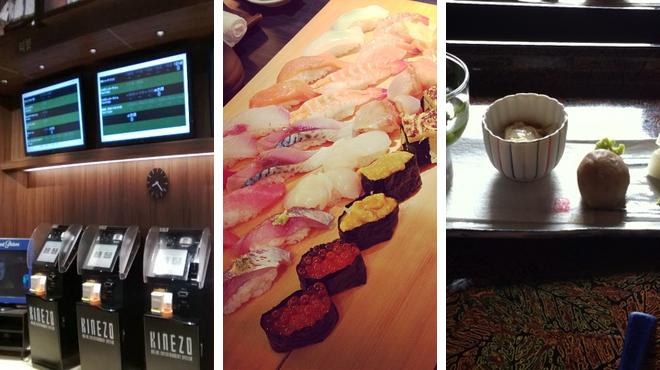 Catch a movie ⇨ Sushi restaurant ⇨ Soba restaurant