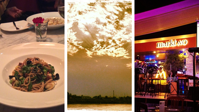 Restaurant ⇨ Scenic Views ⇨ Nightclub