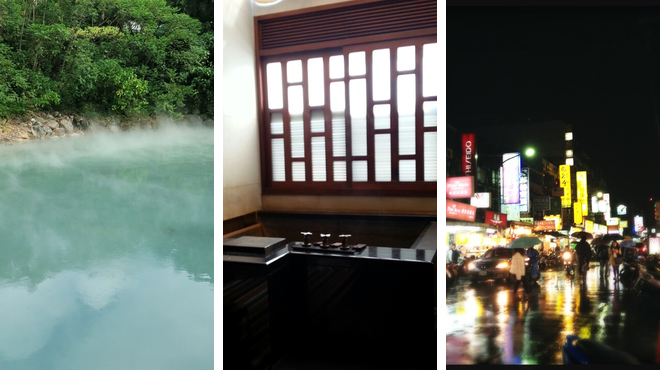 Hot spring ⇨ Couple's Massage ⇨ Shop all night