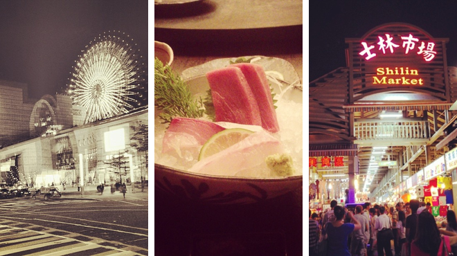 Catch a movie ⇨ Japanese restaurant ⇨ Shop all night