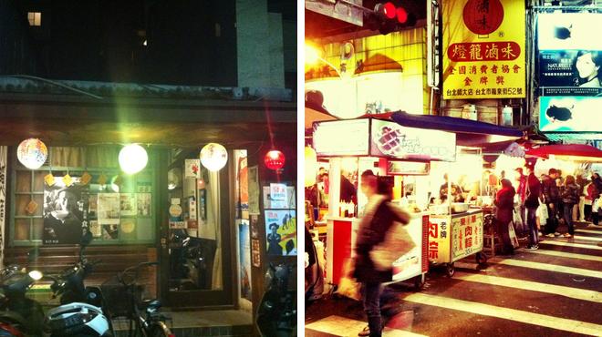 Taiwanese restaurant ⇨ Shop all night