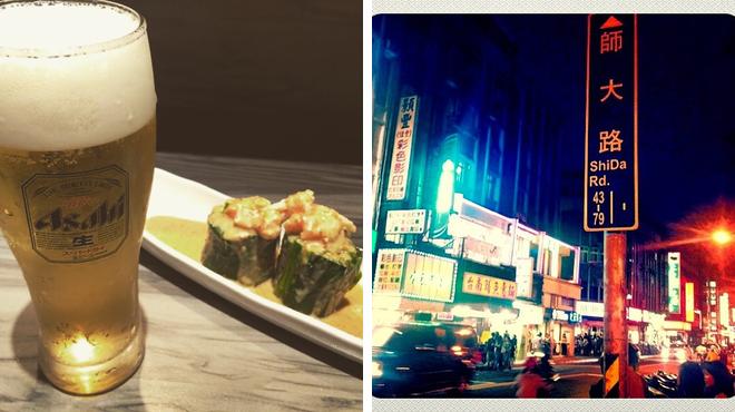 Japanese restaurant ⇨ Shop all night