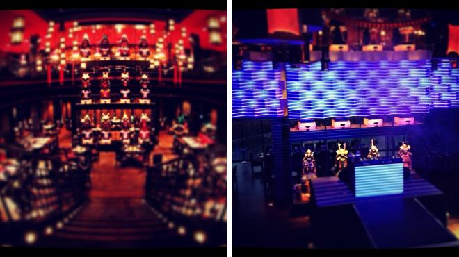 Japanese restaurant ⇨ Lounge