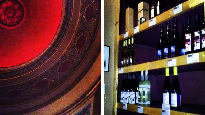 Catch a movie ⇨ Wine bar
