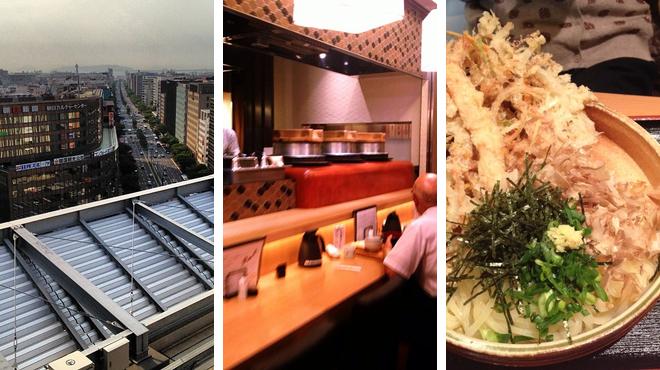 Park ⇨ Japanese restaurant ⇨ Udon restaurant
