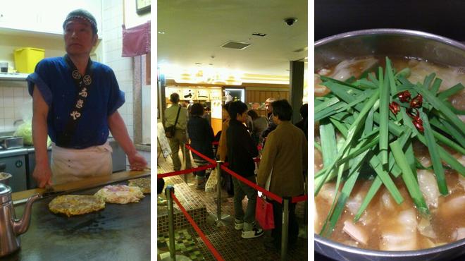 Okonomiyaki restaurant ⇨ Bbq joint ⇨ Nabe restaurant