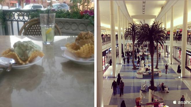 Italian restaurant ⇨ Mall
