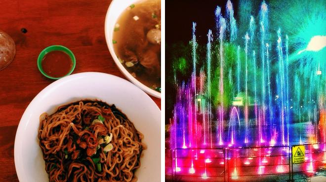 Asian restaurant ⇨ Park