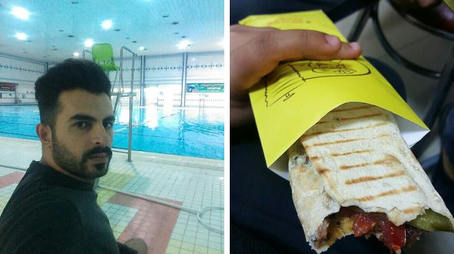 Pool ⇨ Turkish restaurant