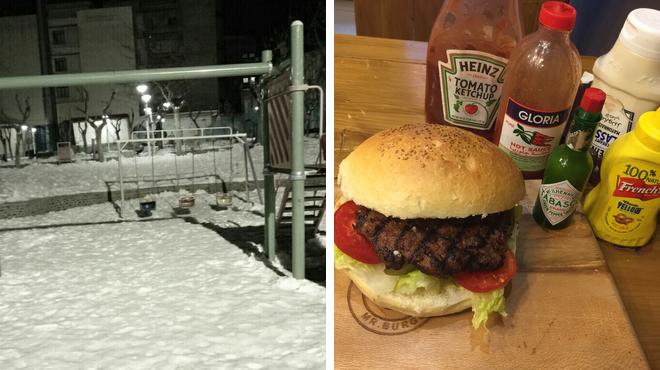 Park ⇨ Burger joint