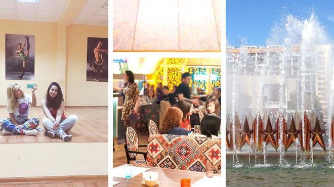 Shake a leg ⇨ Middle eastern restaurant ⇨ Plaza