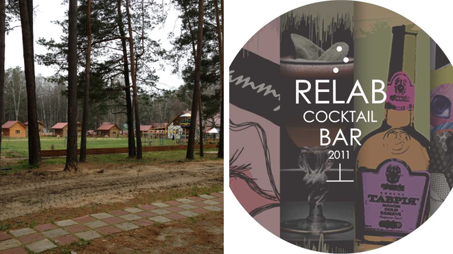 Campground ⇨ Delicious Cocktails