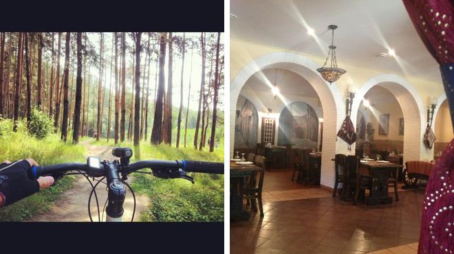 Forest ⇨ Eastern european restaurant