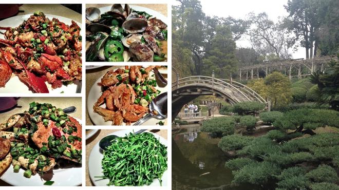 Chinese restaurant ⇨ Garden