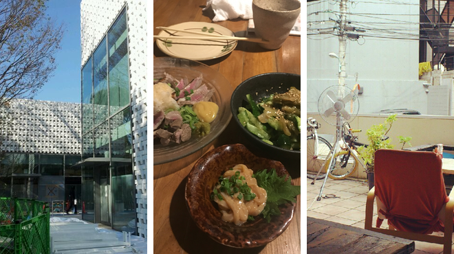 Mall ⇨ Japanese restaurant ⇨ Bar