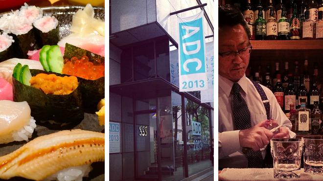 Sushi restaurant ⇨ Admire art ⇨ Delicious Cocktails
