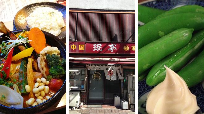 Japanese curry restaurant ⇨ Chinese restaurant ⇨ Sake bar