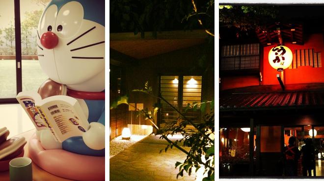 Admire art ⇨ Hot spring ⇨ Japanese restaurant
