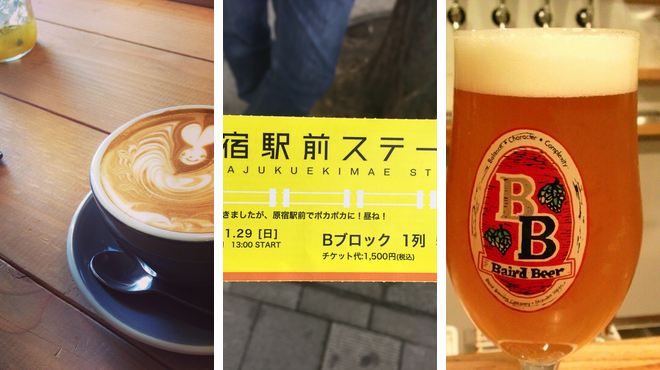 Coffee shop ⇨ Indie theater ⇨ Pub
