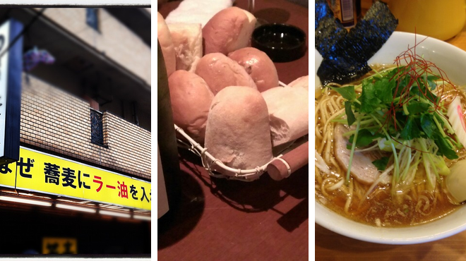 Soba restaurant ⇨ Italian restaurant ⇨ Ramen restaurant