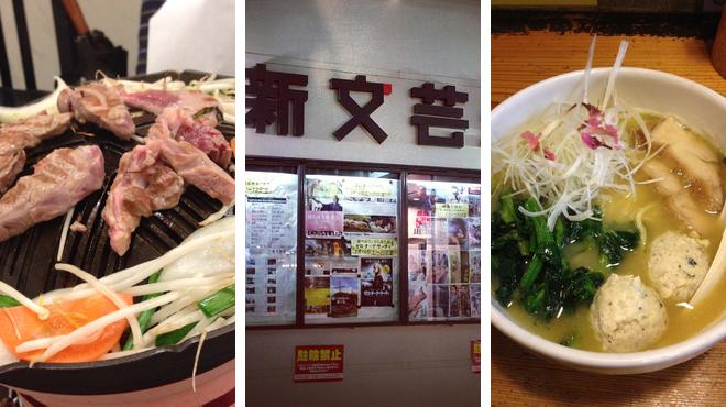 Bbq joint ⇨ Catch a movie ⇨ Ramen restaurant