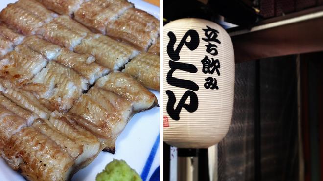 Japanese restaurant ⇨ Sake bar