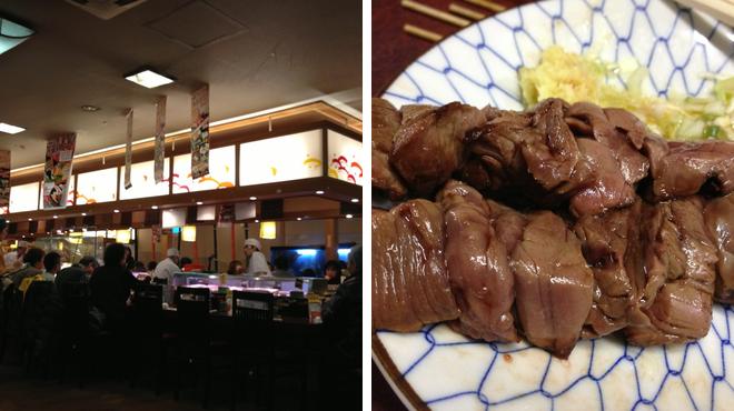 Sushi restaurant ⇨ Sake bar